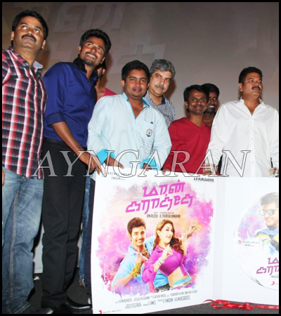 Maan Karate Movie Audio & Trailer Launched