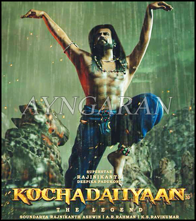 """Kochadaiiyaan"" censored with 'U' Certificate"