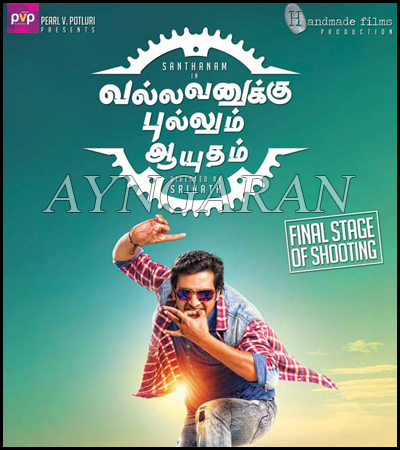Santhanam's 'VPA' movie First Look revealed