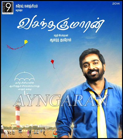 Vijay Sethupathi's 'Vasanthakumaran' on floors soon