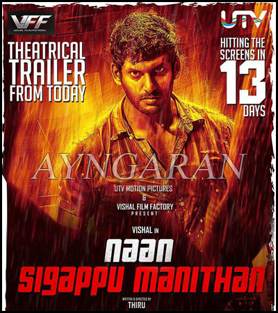 Vishal's 'NSM' Theatrical Trailer releasing today