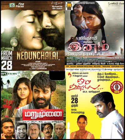 Today Releases (28-03-14)