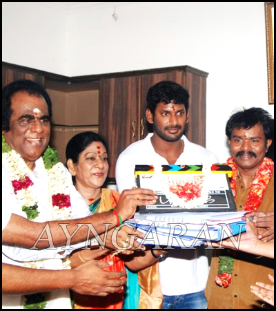 Hari & Vishal's Next movie pooja held