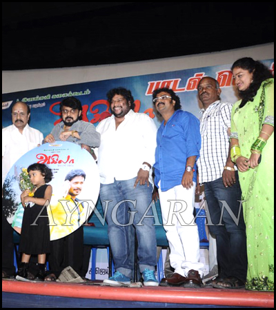 Akila Muthalam Vaguppu Movie Audio Launched