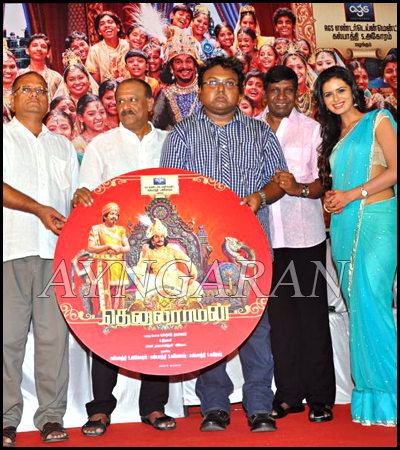 Thenaliraman Audio Launched