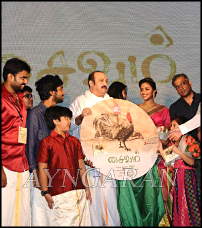 Saivam Movie Audio Launched