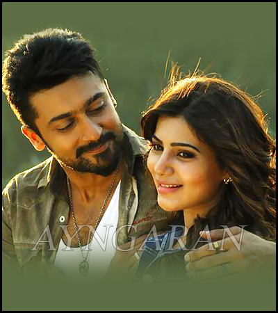 Suriya's 'Anjaan' - Latest Updates