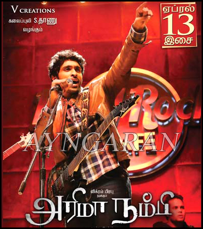 Vikram Prabhu's 'Arima Nambi' Audio on 13th April