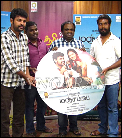 Manja Pai Movie Audio Launched