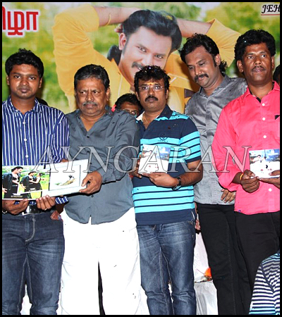 Kadhal Panchayathu Movie Audio Launched