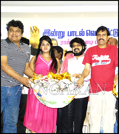 Athiradi Movie Audio Launched