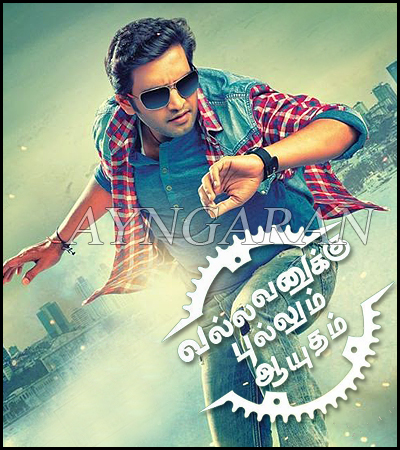 "Shankar to launch Santhanam's ""VPA"" audio"