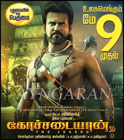 Kochadaiiyaan all set to release on 9th May