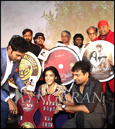Arima Nambi Movie Audio Launched