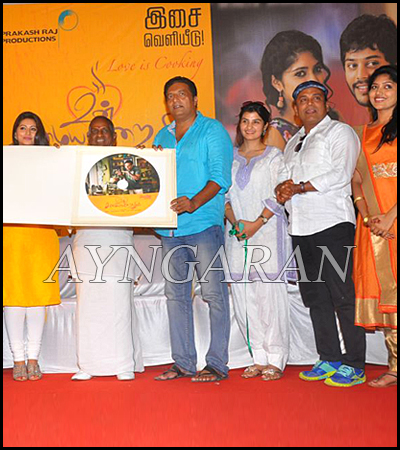 Un Samayal Arayil Movie Audio Launched