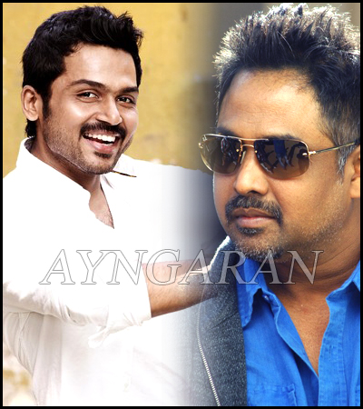 "Actor Karthi's Next Movie titled ""Yenni Yezhu Naal"""
