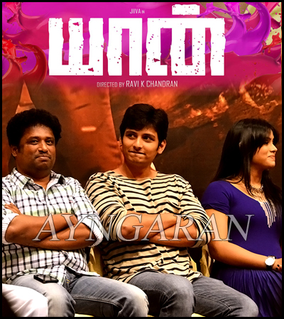 Yaan movie Latest updates