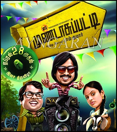 CV Kumar's Mundasupatti audio releasing tomorrow