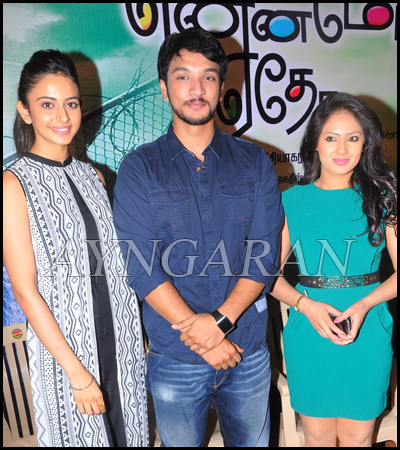 Yennamo Yedho press meet held