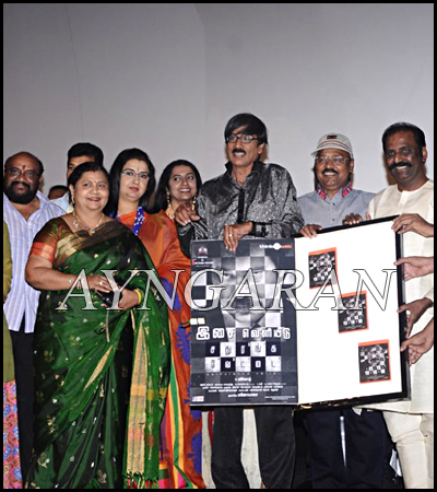 "Manobala's ""Sathuranga Vettai"" Audio Launched"