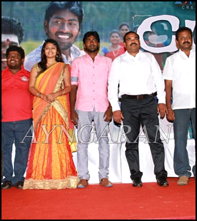 Mael Movie Press Meet held
