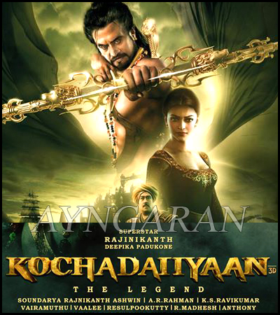 Kochadaiiyaan to release on 23rd May 2014 - Eros Confirmed