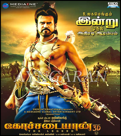 "Rajinikanth's ""Kochadaiiyaan"" all set to release today"
