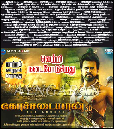 Rajinikanth's Kochadaiiyaan 1st Weekend Collections Box Office