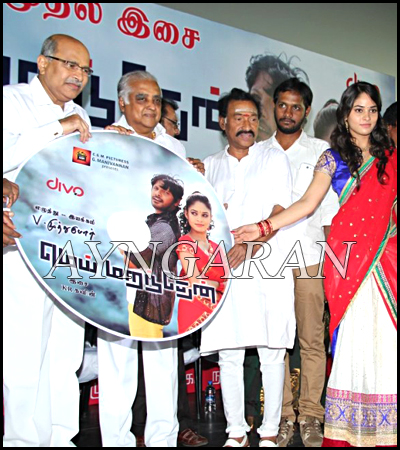 Mei Maranthen Movie Audio Launched