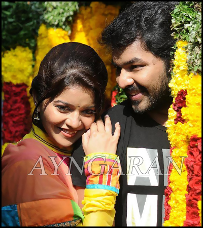 "Jai and Swathi's ""Vadacurry"" Release Date"