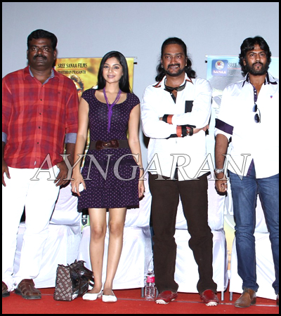 Vilasam Movie Press Meet held