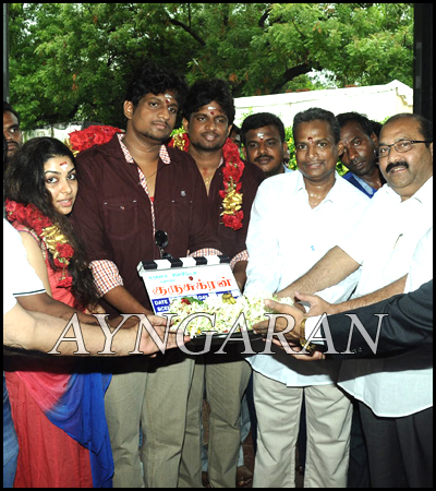 Guru Sukran Movie launched