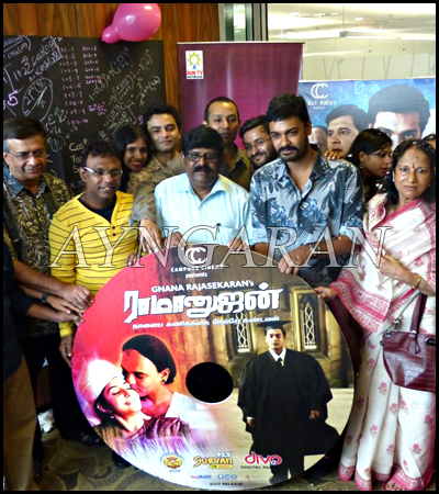 Ramanujan Movie Audio Launched