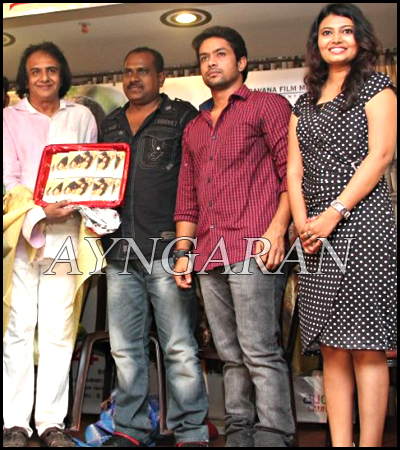 Kadhal 2014 Movie Audio Launched