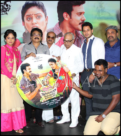 Aintham Thalaimurai Siddha Vaidhya Sigamani Movie Trailer & Audio Launched