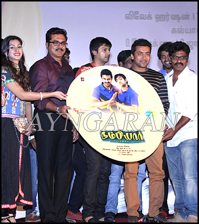 Nambiar Movie Audio Launched