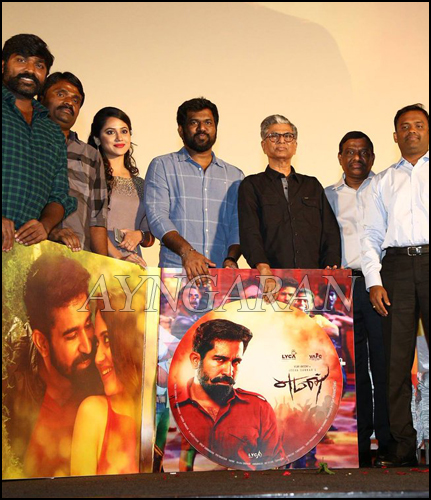 Yaman Movie Audio launch gallery