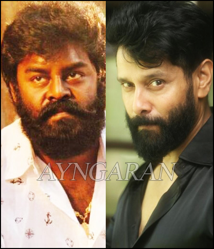 Vikram starts his next