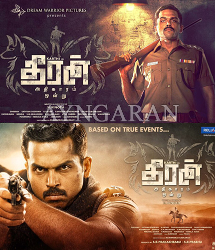 Karthi's 'Dheeran Adhigaram Ondru' First Look revealed today