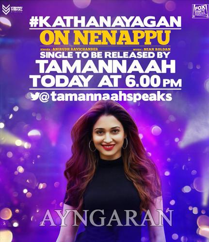 Prabhu Deva Tamannah S Abhinetri Audio Date Official: Ayngaran International