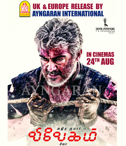 Ajith's 'Vivegam' release date announced