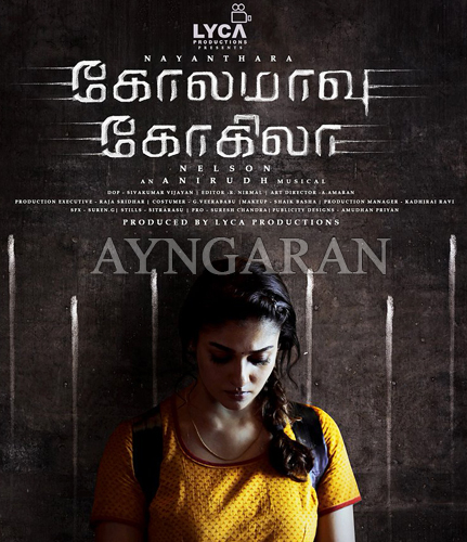 "Nayanthara's ""Kolamaavu Kokila"" first look revealed"