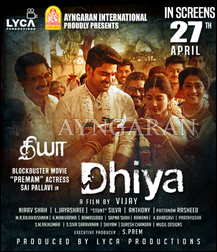 Lyca Productions 'Dhiya' Movie gets a release date