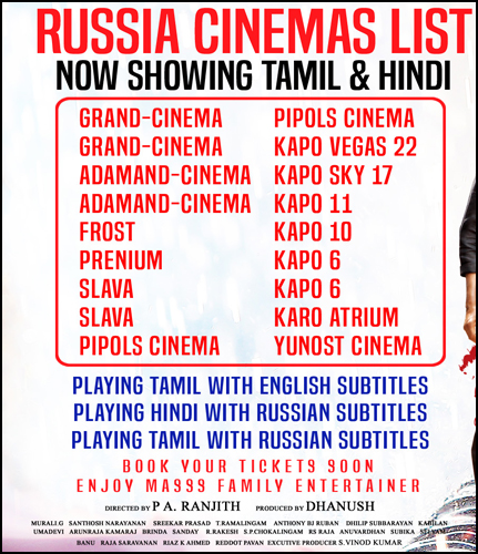 Check - KAALA movie RUSSIA show times