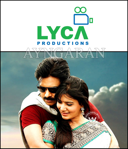 Lyca Productions to remake 'Attarintiki Daredi' in Tamil