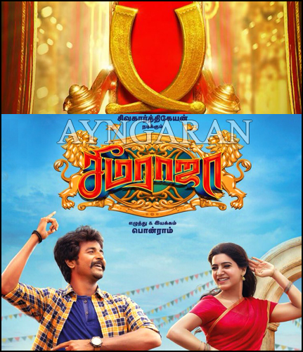 "Sivakarthikeyan's ""Seema Raja"" censored with a clean 'U'"