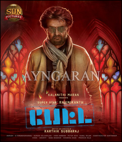 The First Look Poster of Superstar Rajinikanth's 'Petta' revealed
