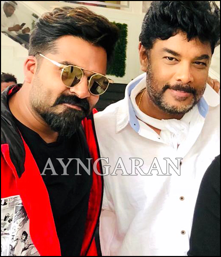 STR and Sundar C's next title and First Look release date