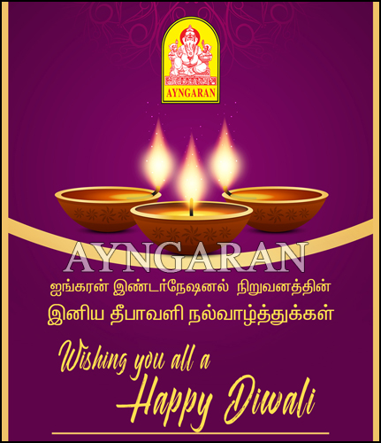 Wish you all a Happy Diwali !