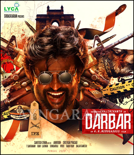 Rajinikanth's 167th film titled 'Darbar' First Look revealed